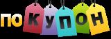 Промокоды, скидки и распродажи на Pokupon - интернет-магазин Gepur