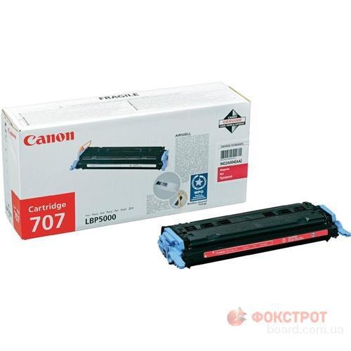 Картриджи для лазерных принтеров в интернет-магазине Фокстрот