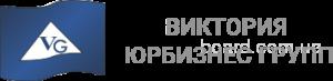 Аренда юридического адреса в Печерском районе Киева
