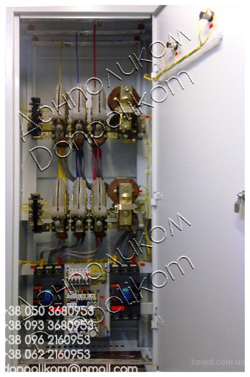 Устройство автоматического ввода резерва электропитания АВР Устройства вводно распределительные для жилых и...