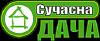Семена и средства защиты растений в Украине