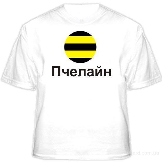Название магазинов по продаже футболок слоготипами и приколами