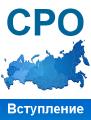 Допуск СРО в рассрочку в России