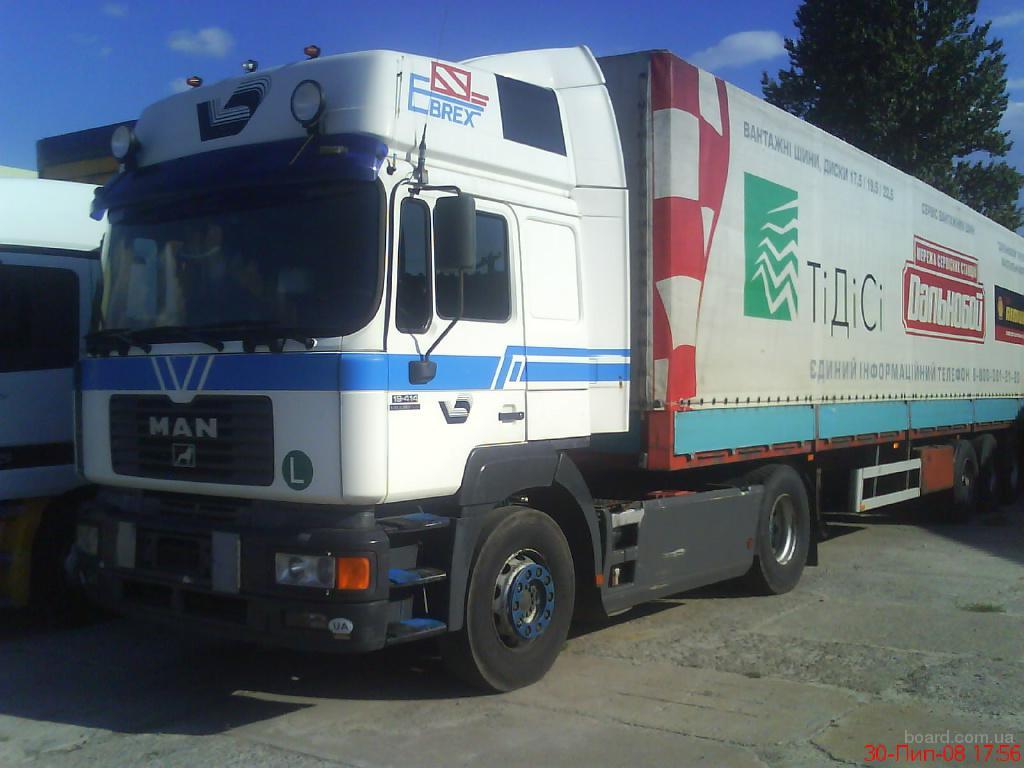 Кредит тягач украина