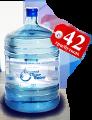 Какая выгода при заказе воды?