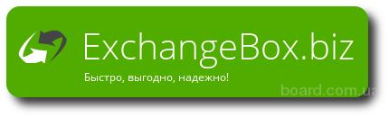 Обмен электронных валют (Bitcoin, Perfect Money, Payeer, OKpay) на реальные