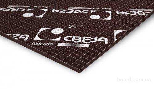 """Компания """"Аспект- 31"""" —реализация материалов для опалубки, аренда продажа опалубки."""
