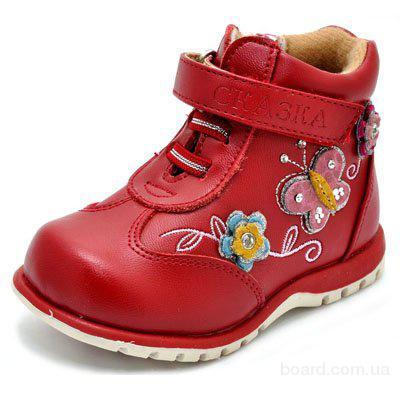 Обувь детская Сказка оптом от производителя по низким ценам