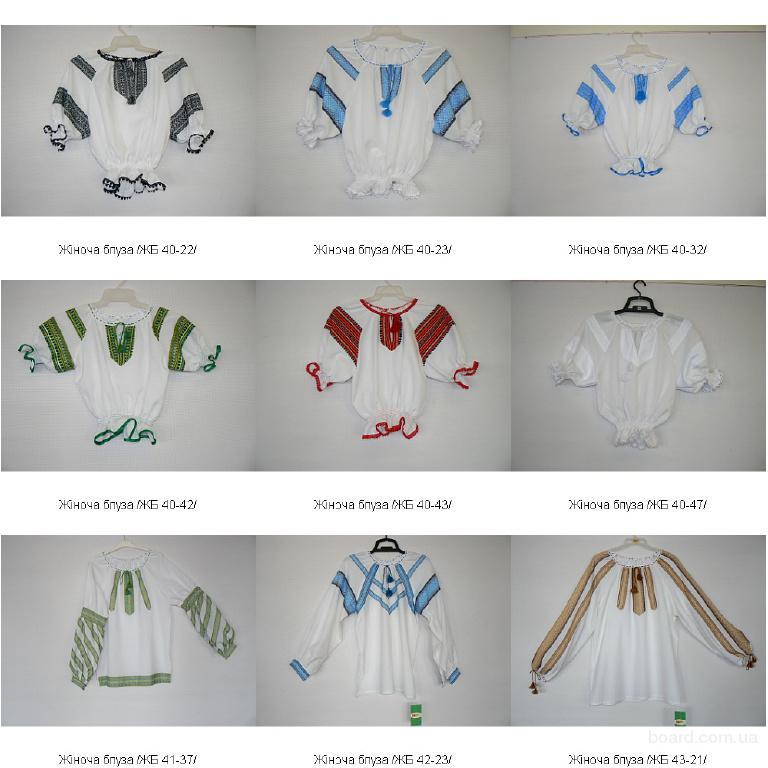 Одяг український національний одяг