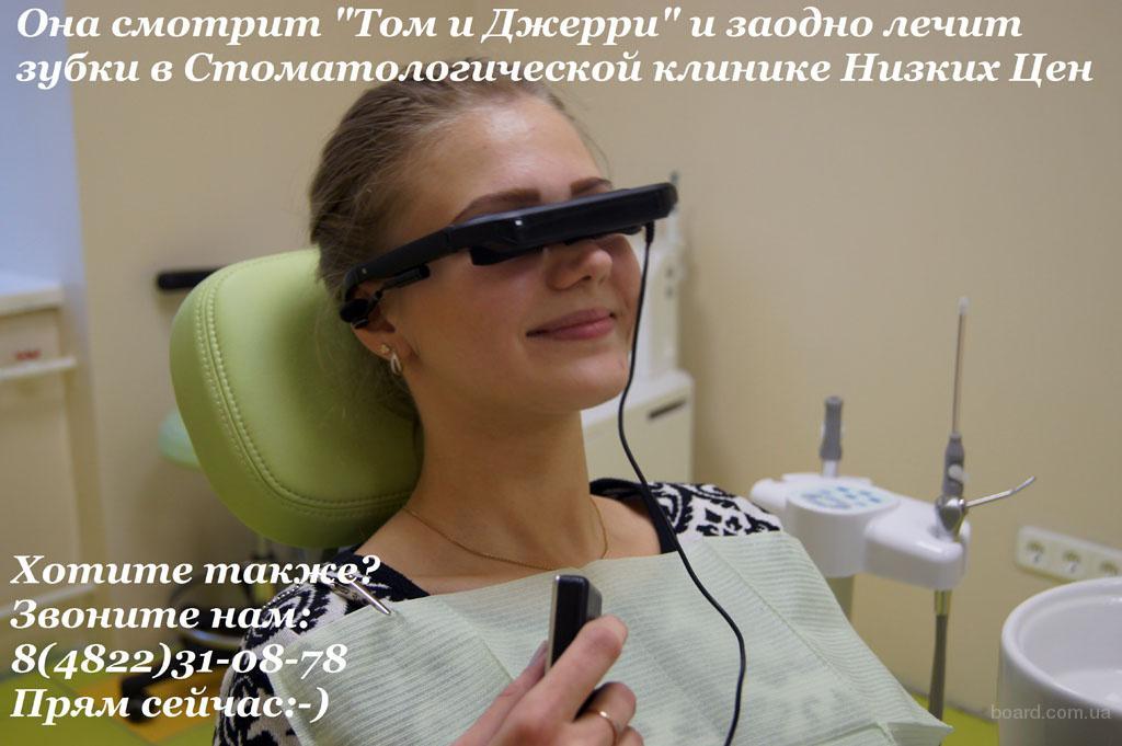 Стоматологическая клиника в Твери