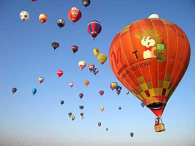 Полёт на воздушном шаре в подарок - событие года!