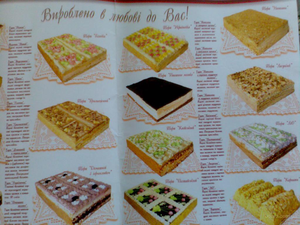 Тортики сладости вкусняшки продам