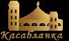 Отдых на южном побережье Одесской области: вилла Касабланка в Затоке