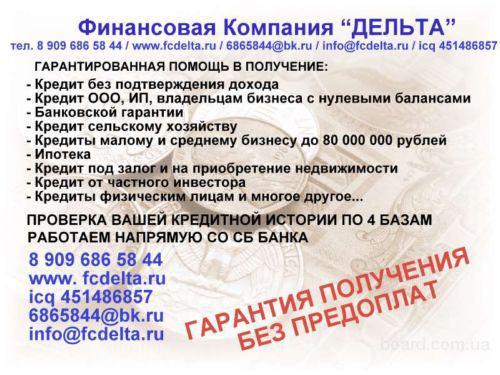 Банковские гарантии брокеры