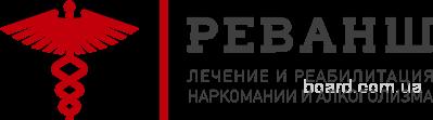 Бесплатное лечение алкоголиков в санкт-петербурге