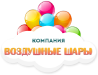 Слова, буквы из пенопласта в Екатеринбурге