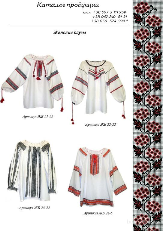 Интернет Магазин Секонд Женской Одежды