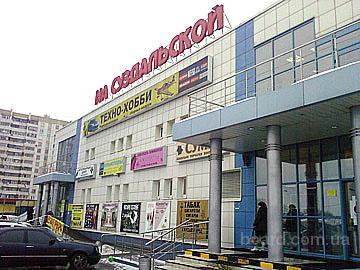 Магазин Планета Обуви На Выхино