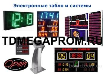 1 объявл. электронные табло - производство электронных часов и бегущих строк, спортивных табло, табло...