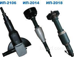 Пневматическая шлиф. машинка ПШМ-150, ИП-2014, ИП-2009, ИП-2106