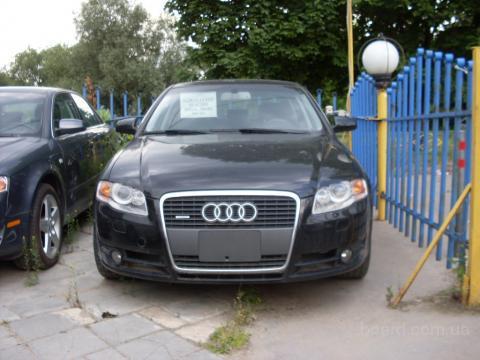 Обновление цена сайт ford c max, форум куплю мопед автомобиль honda.