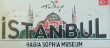 Курсы турецкого языка в Киеве