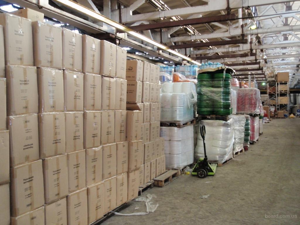 """Москва.  Ооо  """"Лдм """" предлагает Вам услуги ответственного хранения для размещения вашей продукции на наших складских..."""