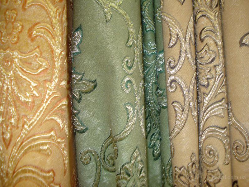 Широкий выбор портьерных и гардинно-тюлевых тканей.