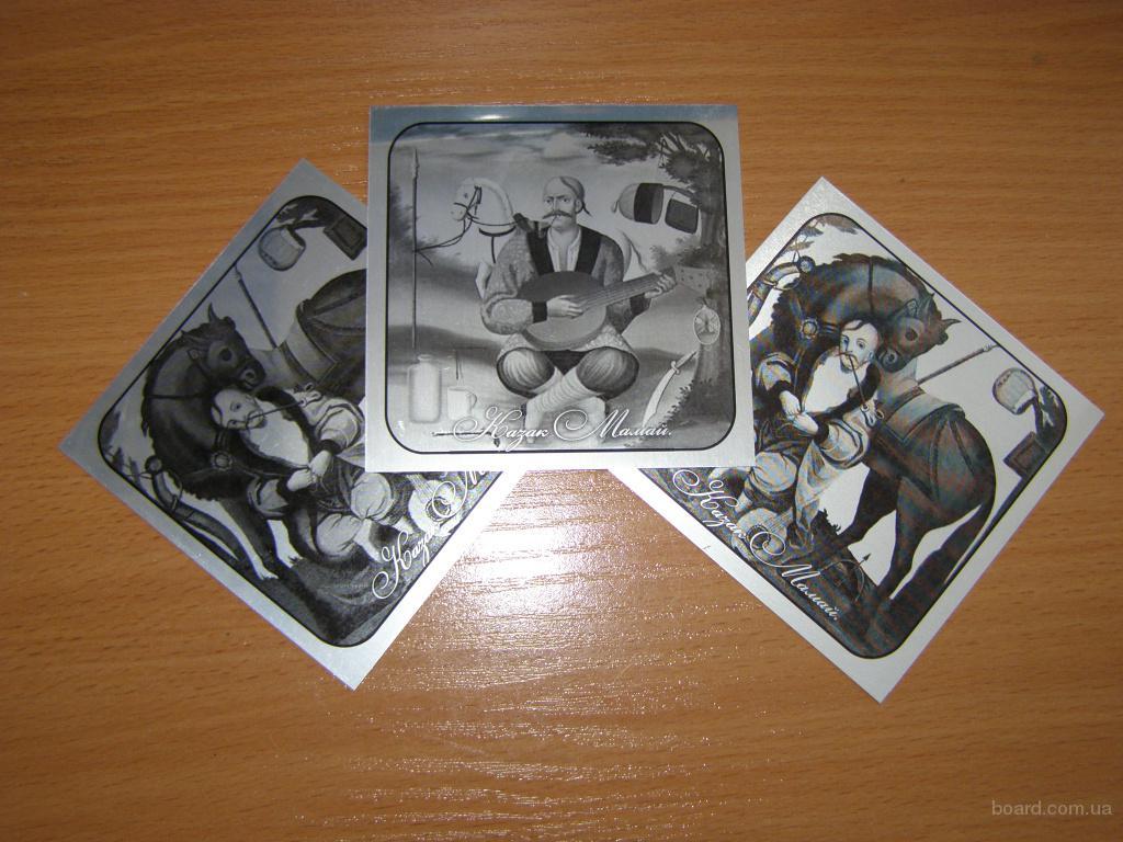 магниты серии казак Мамай