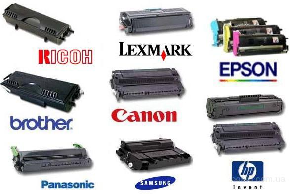 Заправка картриджей HP, Canon, Samsung, Xerox