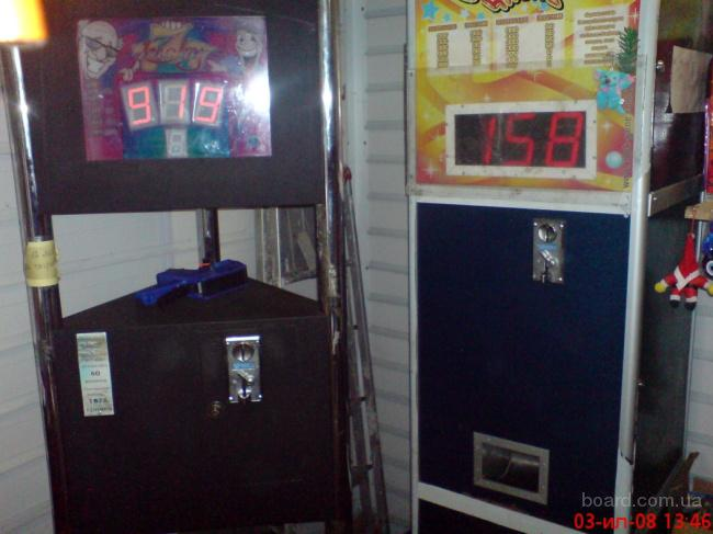 Куплю поддержанные игровые автоматы inurl cgi-bin yabb25 онлайн флэш игровые автоматы бесплатно