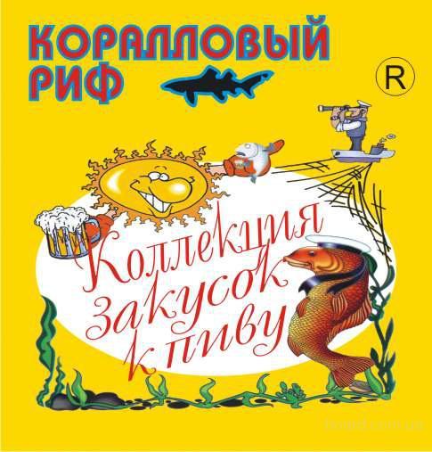 Закуски к пиву 80 видов:сушеный кальмар, желтый по