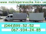 Перевезу мебель на своем мебельном фургоне Мерседес по Киеву и Украине.