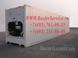 Аренда и продажа: рефрижераторные контейнеры