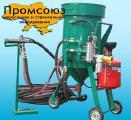 Термоабразивная установка ТАУ 100 термопескоструй