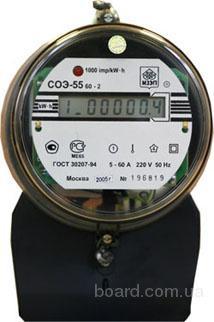 Преимущество использования двухтарифного счетчиков в том, что расход электроэнергии рассчитывается по двум тарифам...