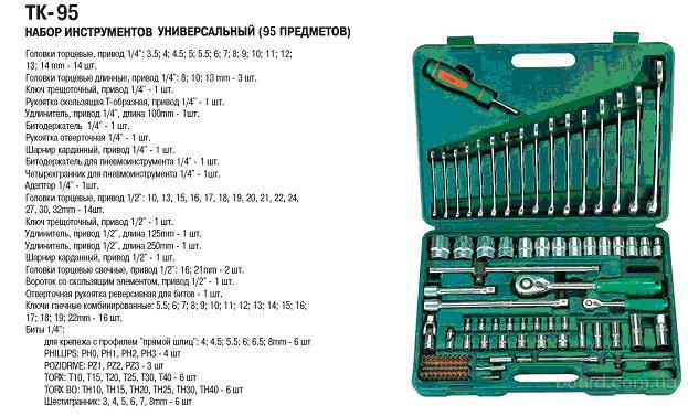 продам : Профессиональный инструмент и оборудование.