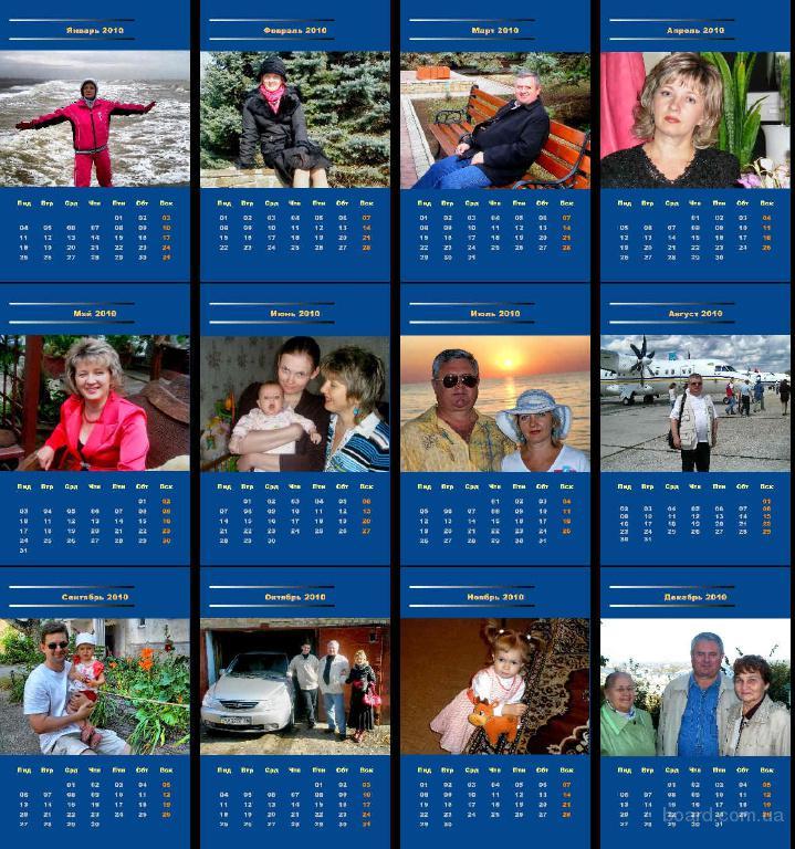 из создание своих фото календарей