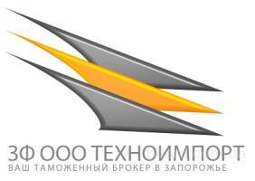 Таможенный брокер вакансии москва