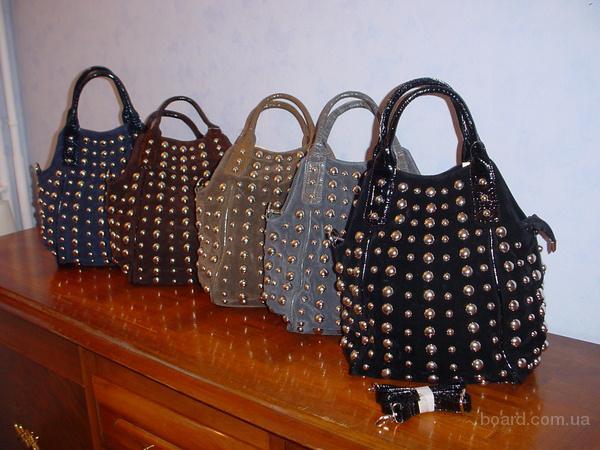 0bc56e9690f1 куплю женские сумки оптом + фото. куплю женские сумки оптом.