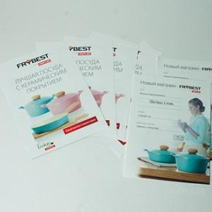 Дизайн и печать листовок в Москве