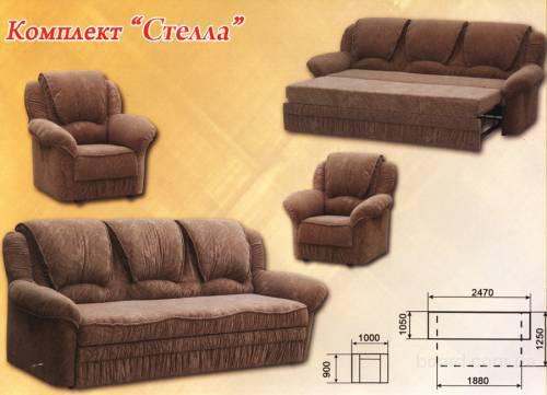 Т е г и : Оптом мягкая мебель Киев Продажа Оптом мягкая мебель Киев Продам Оптом мягкая мебель Киев