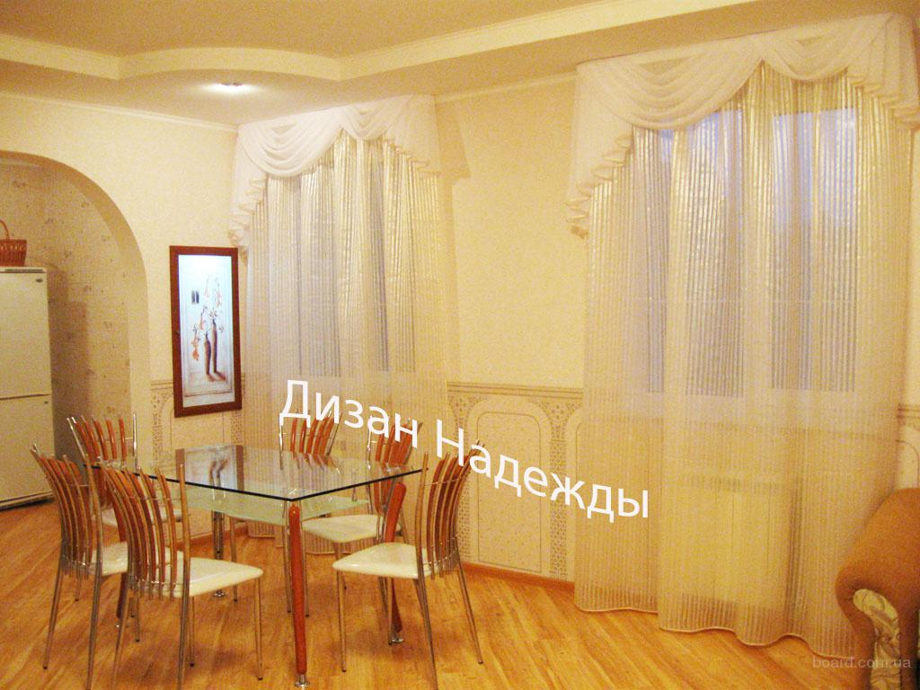 Декор шторы