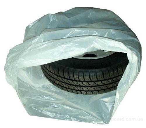 Материалы упаковочные.  Предлагаем пакеты от 35 л. до 240 л. Так...