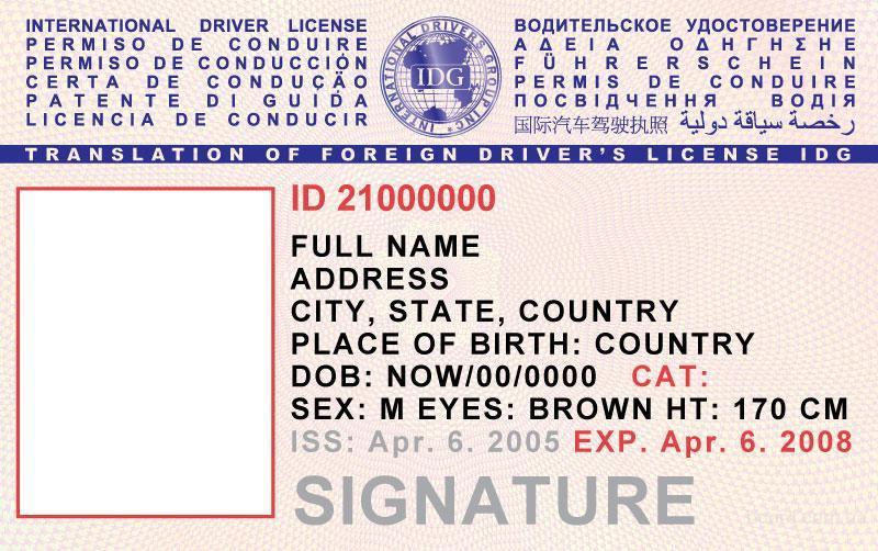 1.У вас должно быть водительское удостоверение.  Обратите внимание, что нынешним белорусским водительским...