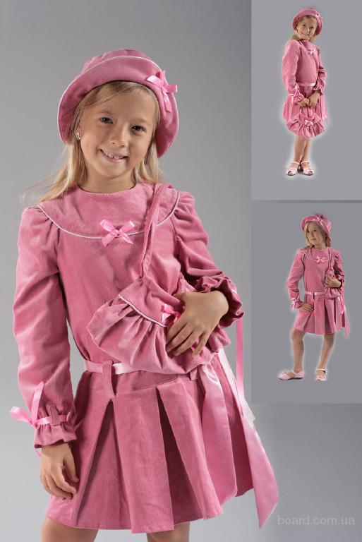 Одежда Детская Одесса