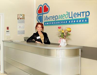 Пластика век в Москве