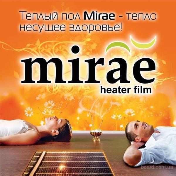 Теплые пленочные полы Mirae и PowerFilm оптом и в розницу.