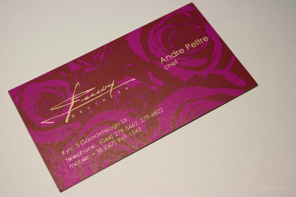 Печать визиток, листовок, флаеров - типографии и полиграфия - печатаем визитки - односторонние, двух, фото 5