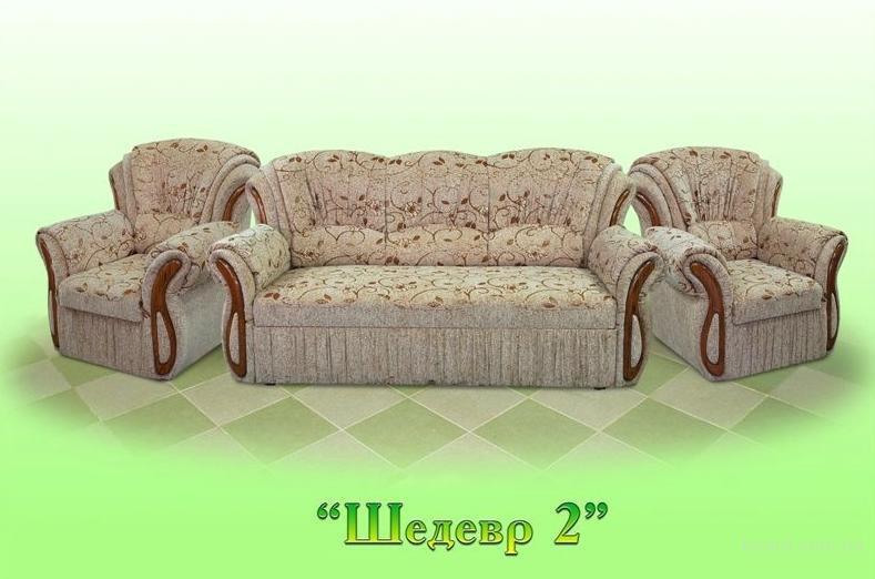 купить продать мягкую мебель